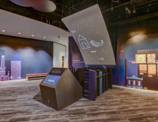 The Adler Planetarium's Chicago's Night Sky exhibit.