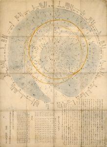 Star chart by Masaki Masafusa, Japan, 1784, Adler collections.